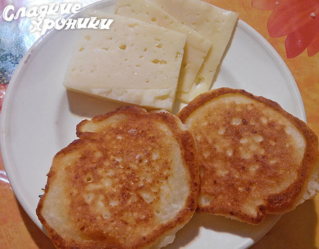 Оладьи с сыром