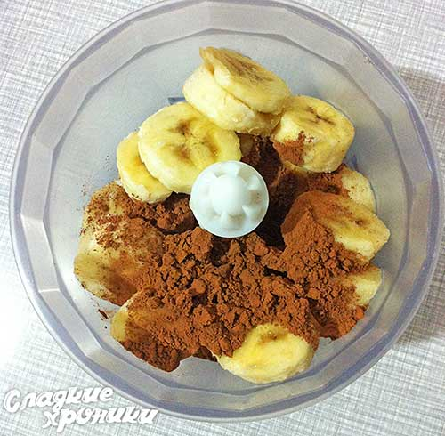 Банан с какао