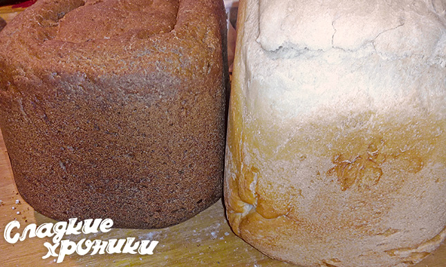 Два хлеба