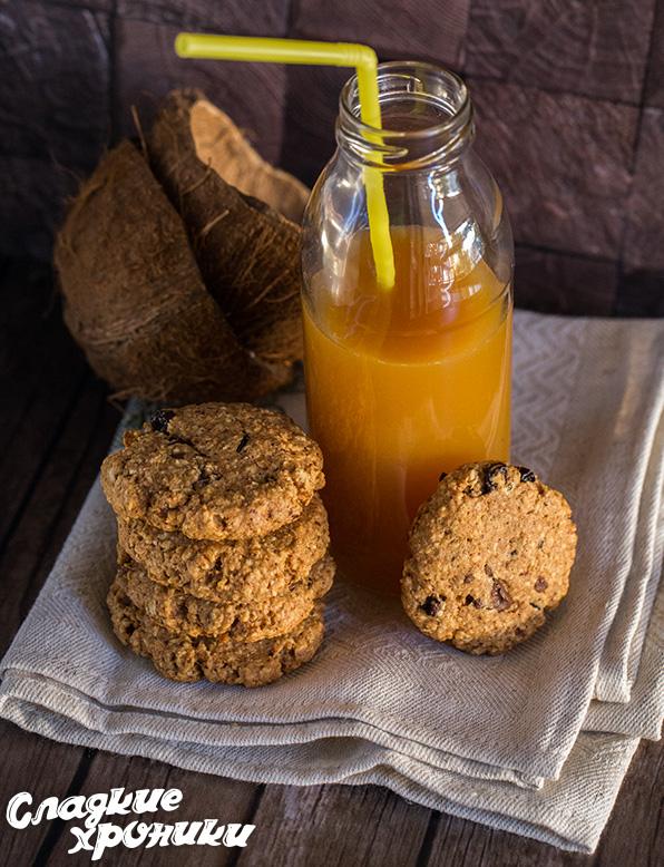 Печенье с цельнозерновой мукой