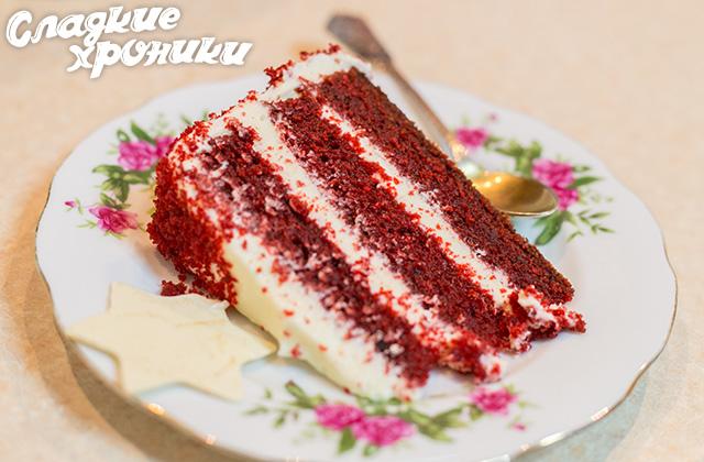 Разрез торта