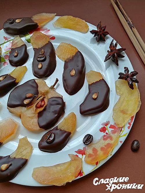 Цукаты в шоколаде