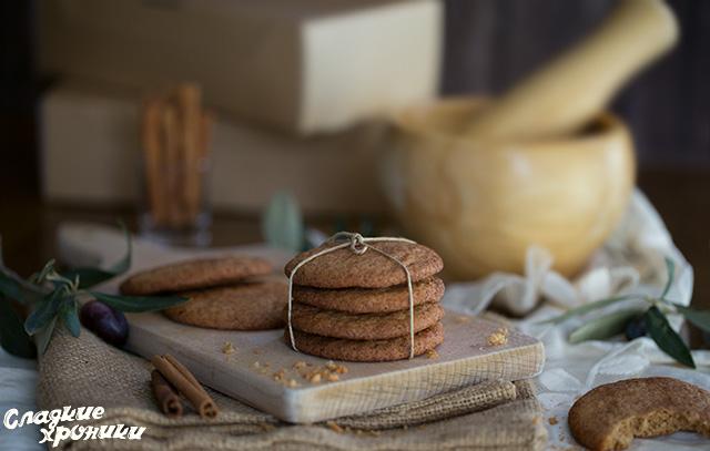 Печенье с корицей рецепт