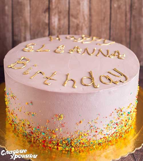Диаметр торта