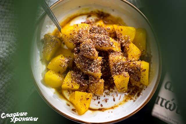 Завтрак с йогуртом