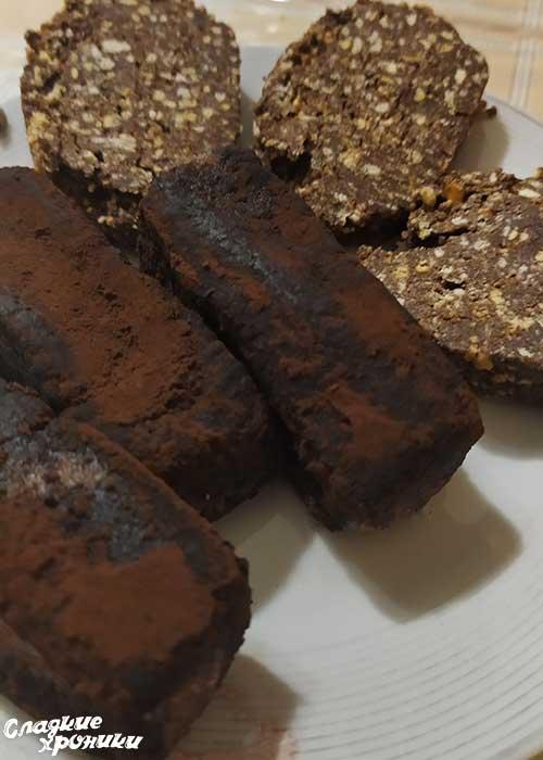 Рецепт пирожного картошка с печеньем
